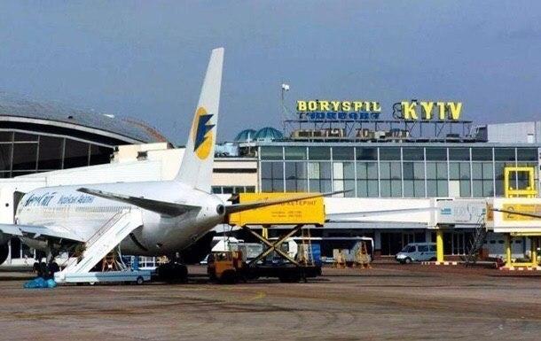 Через грозу у Борисполі  припинено вильоти МАУ, так само мають вчинити й інші перевізники -  - IMG 20190525 175234 470