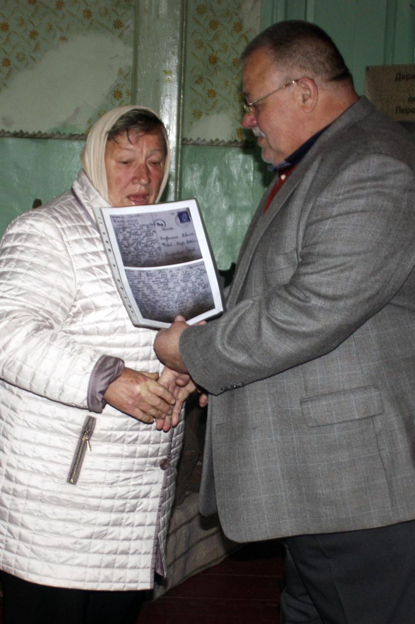 Переяславщина: 30 громадян отримали листи із минулого -  - MG 1408