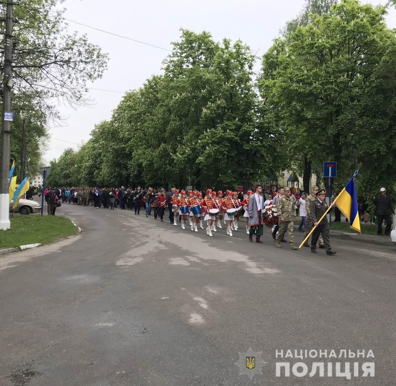 На охорону порядку на Київщині вийшли майже 800 правоохоронців - поліція Київщини, київщина, Друга світова війна, День перемоги над нацизмом - Poliz 9 trav 2