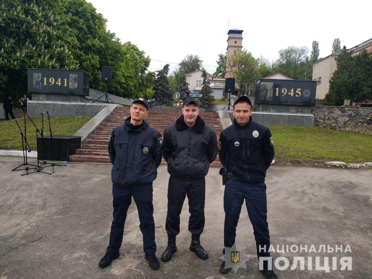 На охорону порядку на Київщині вийшли майже 800 правоохоронців - поліція Київщини, київщина, Друга світова війна, День перемоги над нацизмом - Poliz 9 trav 5