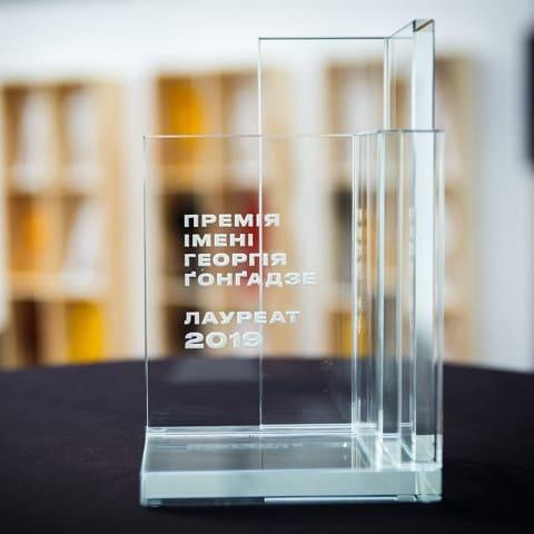 Стало відомо, хто з журналістів отримав Премію Ґонґадзе -  - Premiya imeni Georgiya Gongadze1