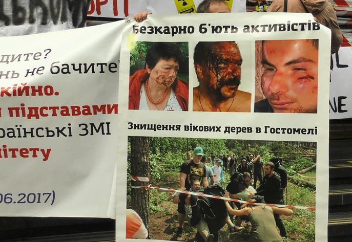 """В Ірпені пройде всеукраїнська акція """"Хто замовив Катю Гандзюк?"""" - Ценов, Поліція, Луценко, ірпінь - akt"""