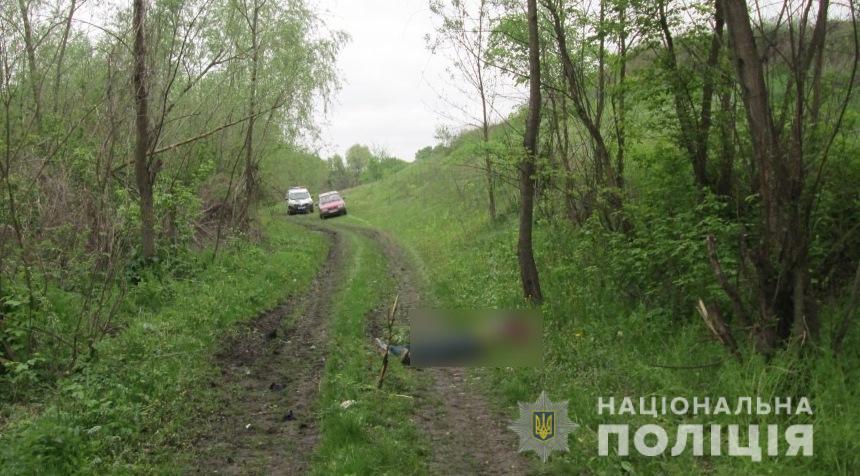 На Білоцерківщині чоловік підірвав себе гранатою - самогубство, поліція Київщини, Білоцерківський район - ato suitsyd3