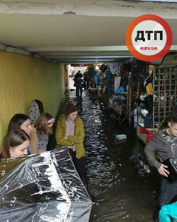 Київ затопило після сильної зливи - злива - e1a16370205e8a3e85c2482cbe1afbfd