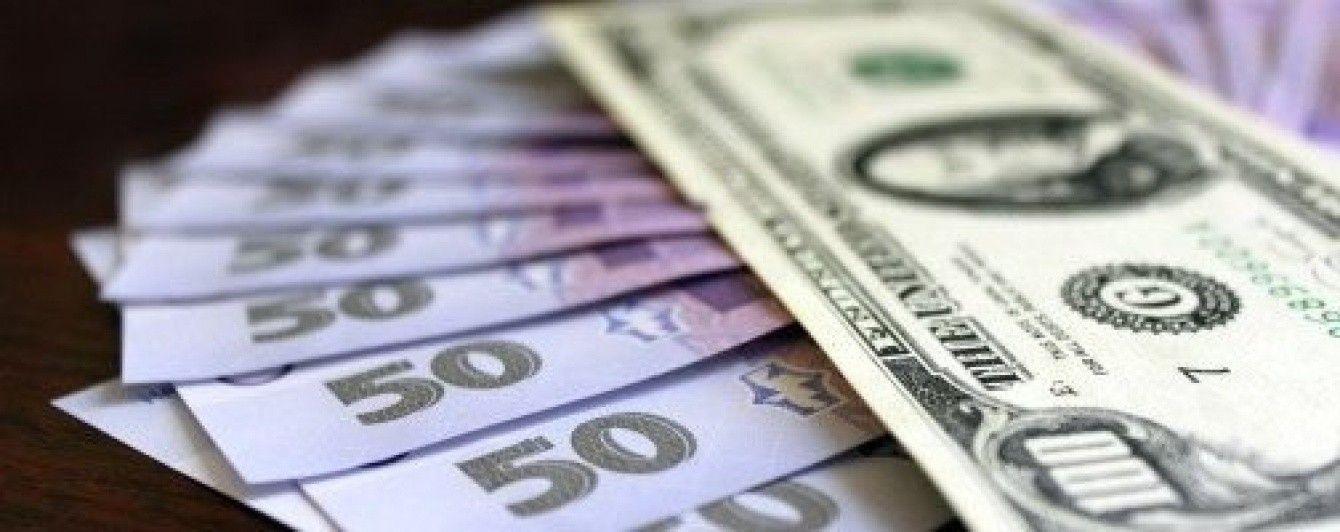 Долар подешевшав на 17 копійок: НБУ - НБУ, Нацбанк України, курси, долари, Гроші - e54d2d6fe41f14879a051ebbb915dbc6