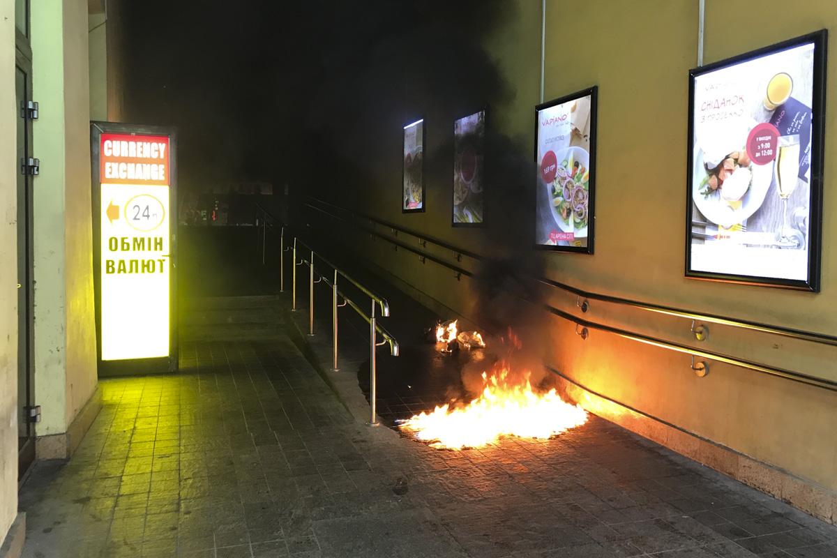 «Арена Сіті» намагались підірвати -  - fire 1 of 3