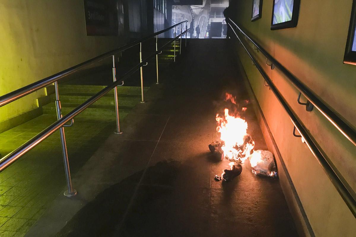 «Арена Сіті» намагались підірвати -  - fire 3 of 3