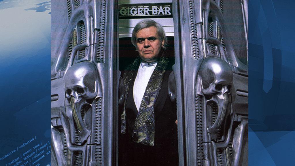 У Довженко - Центрі відкривається виставка Г.Р. Ґіґера, присвячена річниці  фільму «Чужий» -  - giger vs