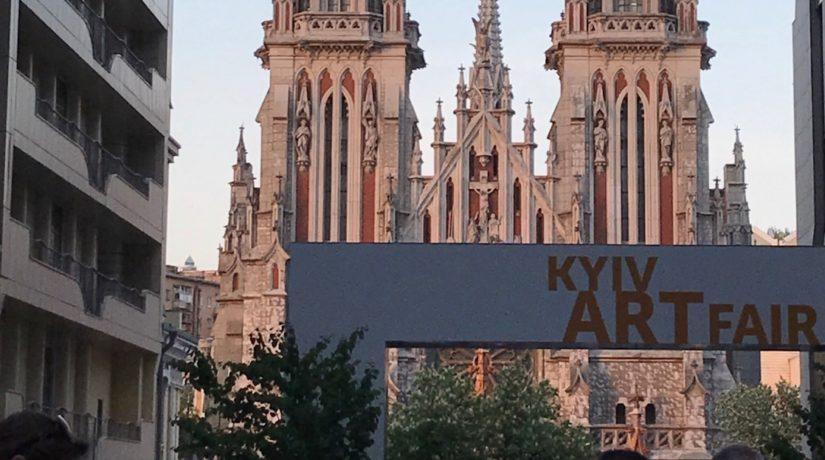 img_0016_0-825x460 Kyiv Art Fair : у столиці відкриється міжнародний ярмарок мистецтв