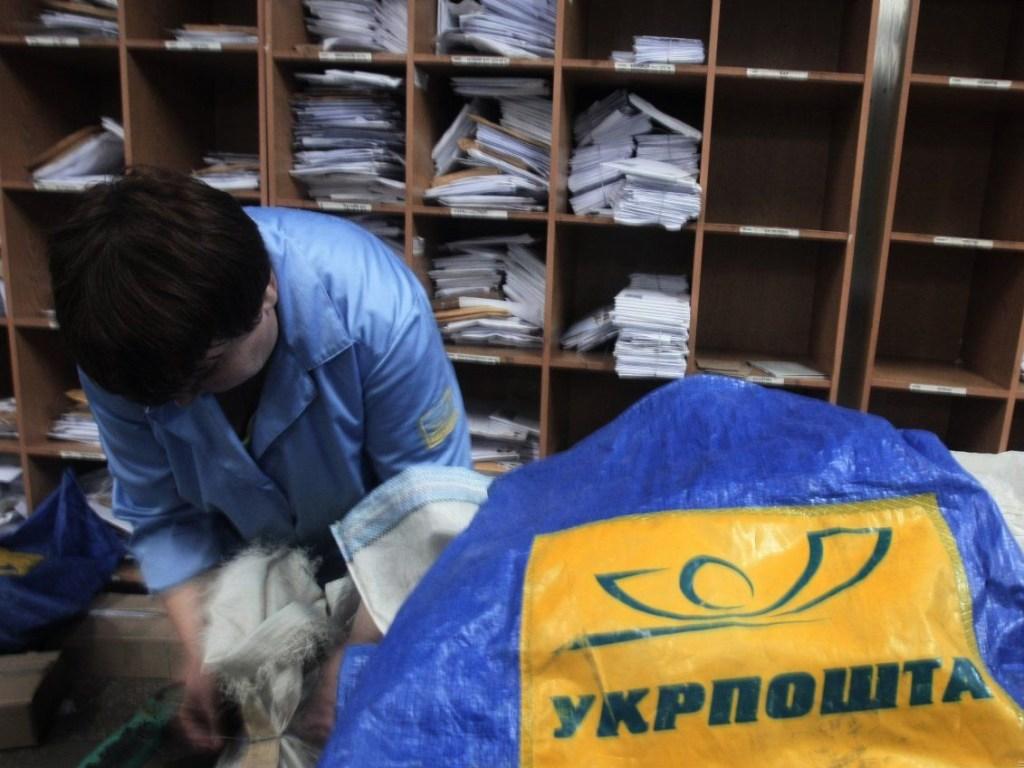 Касира поштового відділення із Переяславщини засуджено до 3 років в'язниці -  - img top 1