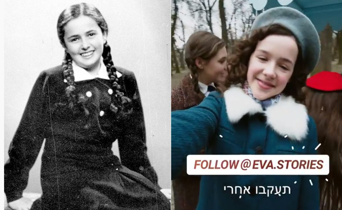 Про історичну пам'ять Голокосту розкаже Instagram -  - instagram holokost6