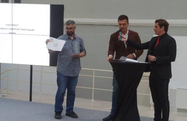 Стало відомо, хто з журналістів отримав Премію Ґонґадзе -  - kipiani premiya gongadze 620x400