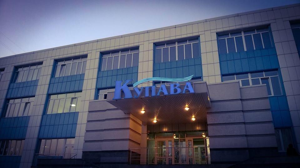 Плавці з Броварів тріумфували на чемпіонаті Київщини -  - kupava2