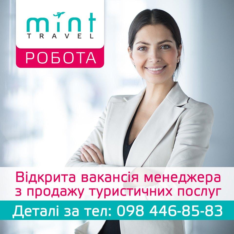 Mint Travel