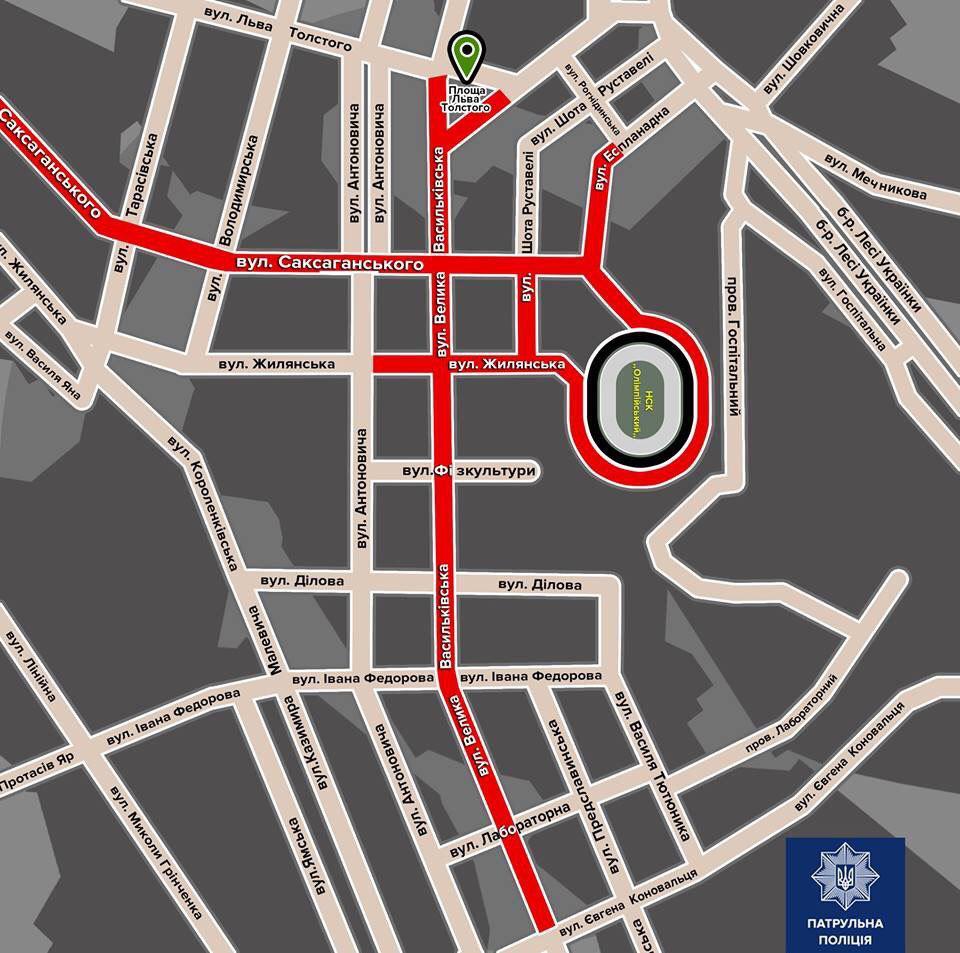 Марафон у столиці : на деяких вулицях Києва перекриють рух транспорту -  - photo 2019 05 12 09 24 36