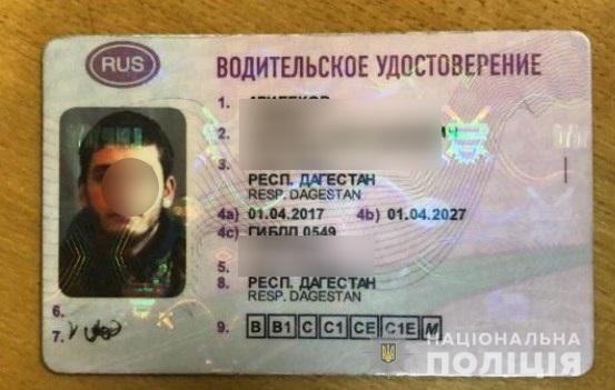 На Київщині затримали іноземця, який скоїв злочин на Львівщині -  - rozshuk lviv2 1