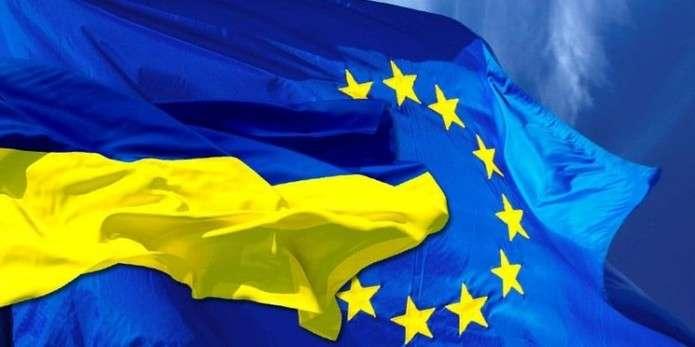 На День Європи у столиці пройде низка культурних заходів -  - wP61cauDcClUZ0qnjOxR.w695