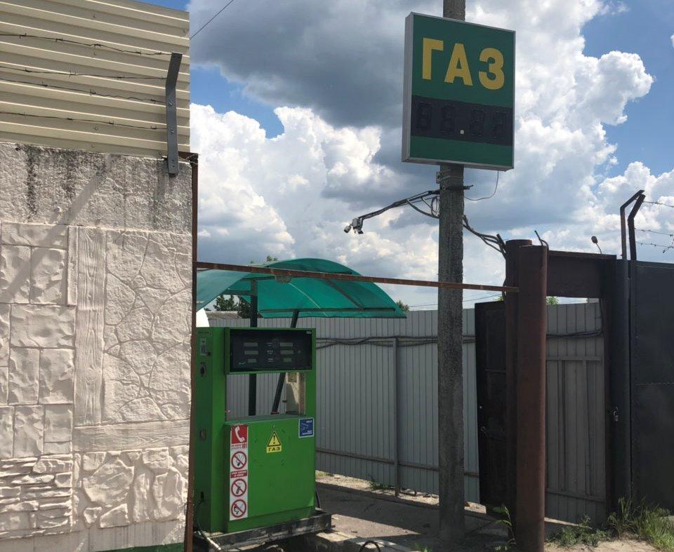 У Бучі закрили незаконну газову заправку -  - zap 1