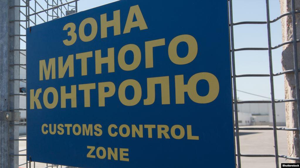 0605_Mytnytsya_DFS Митники Київщини у травні зафіксували збільшення обсягу експортно-імпортних вантажів
