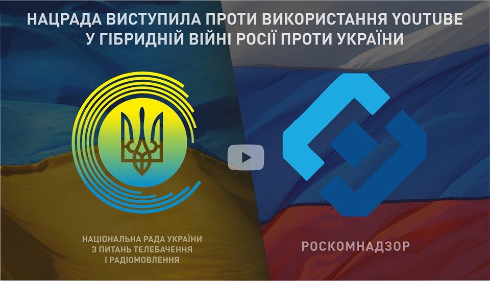 0610_Kostynskyj_kartynka Гібридна війна: Роскомнагляд скаржиться на контент українського телеканалу