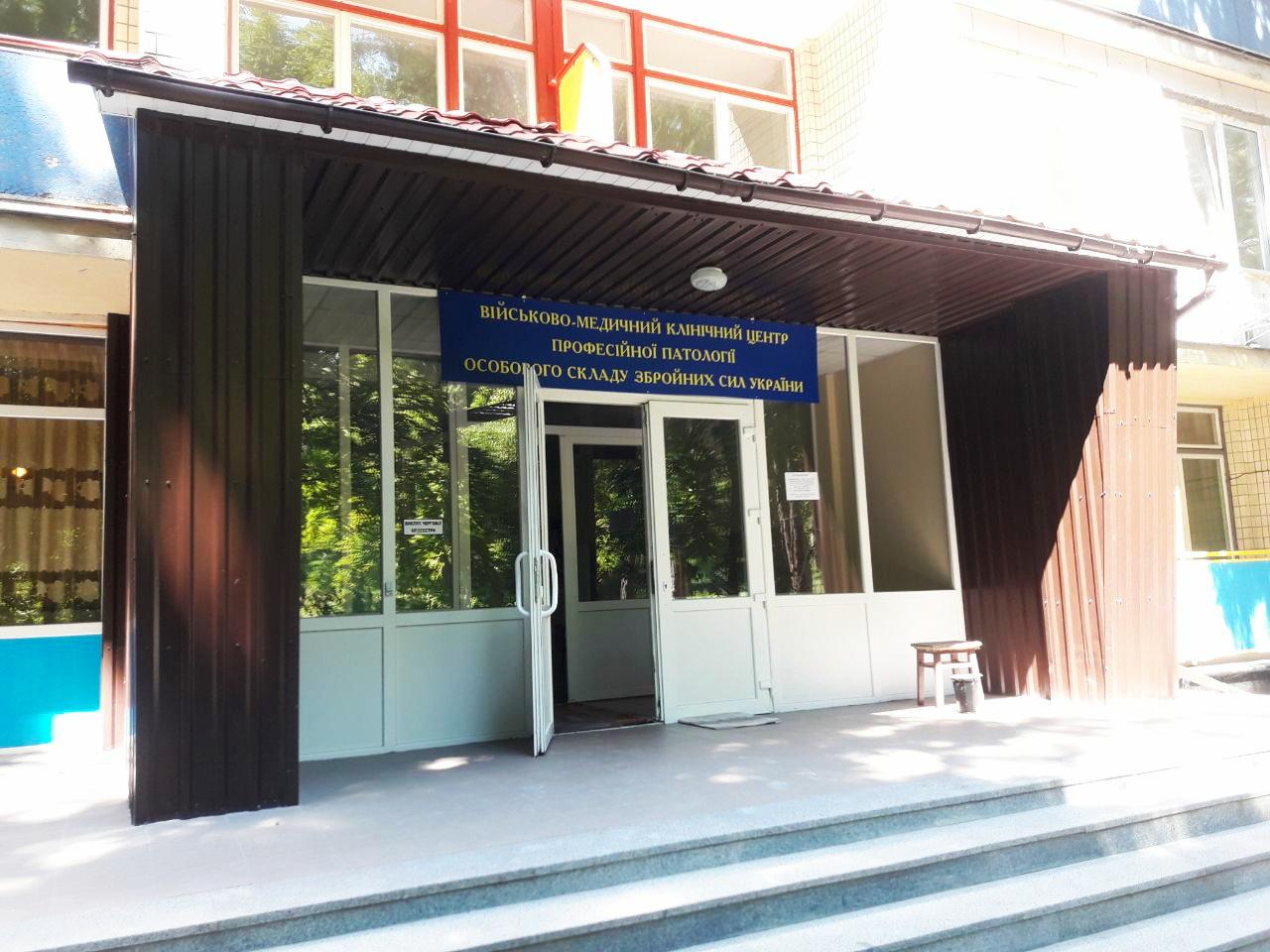0617_SSHA_Guman_YUlya США відправили в Ірпінський війський шпиталь нове медичне обладнання
