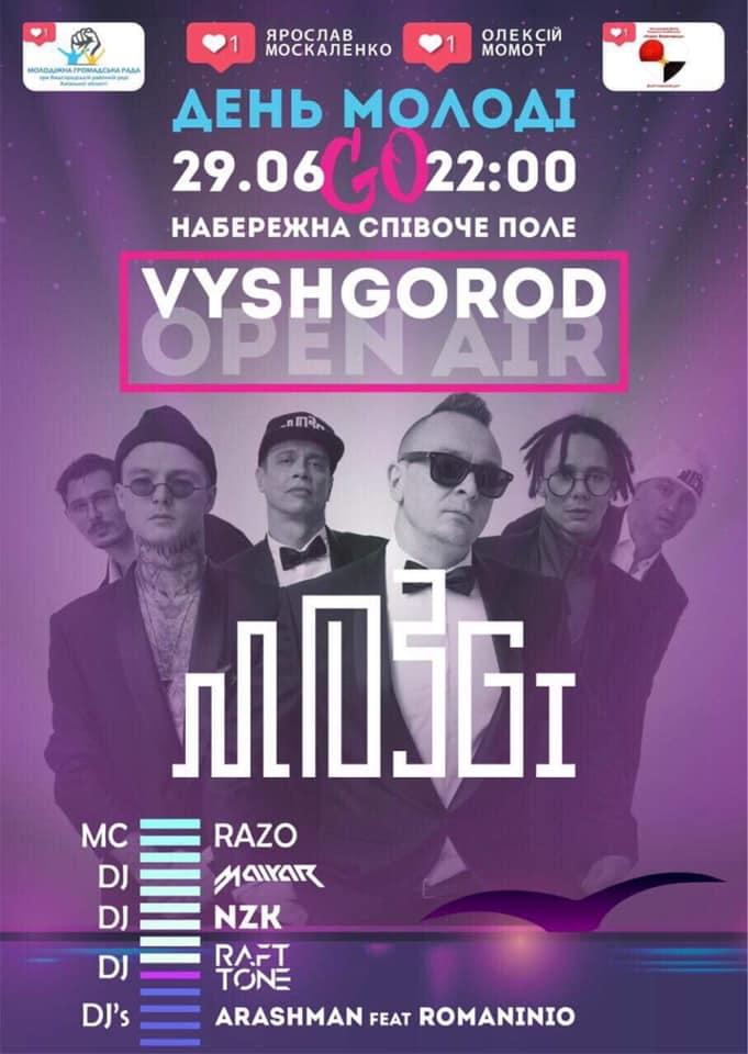 OPEN AIR у Вишгороді - святкування, київщина, День молоді, Вишгород - 0627 Den molodi afisha