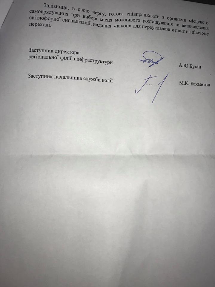 07_klavdyevo2 Після трагедії у Клавдієво можуть облаштувати перехід світлофором, але не за кошти залізниці