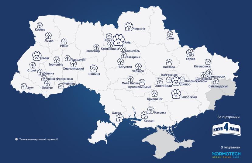 21 червня українці візьмуть на роботу… собак - собаки - 19 sobaky