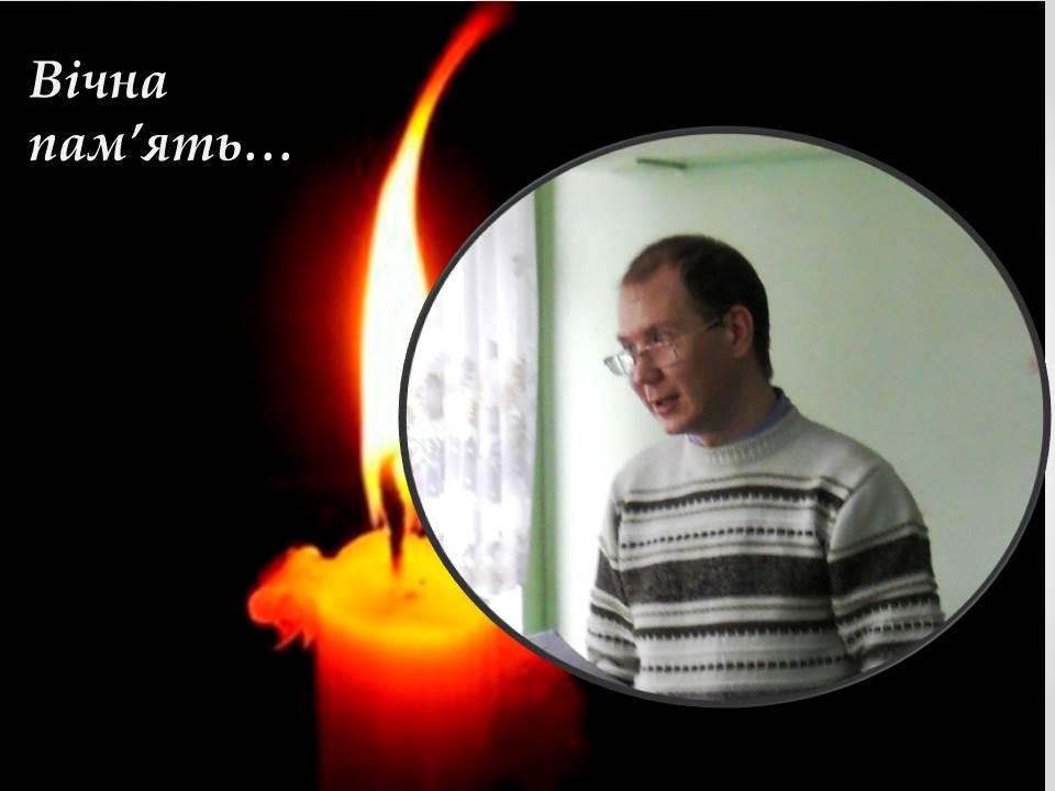 Бориспільщина: помер вчитель, якого звинувачували у розбещенні учнів -  - 65436170 2177638625668256 1775458971004436480 n