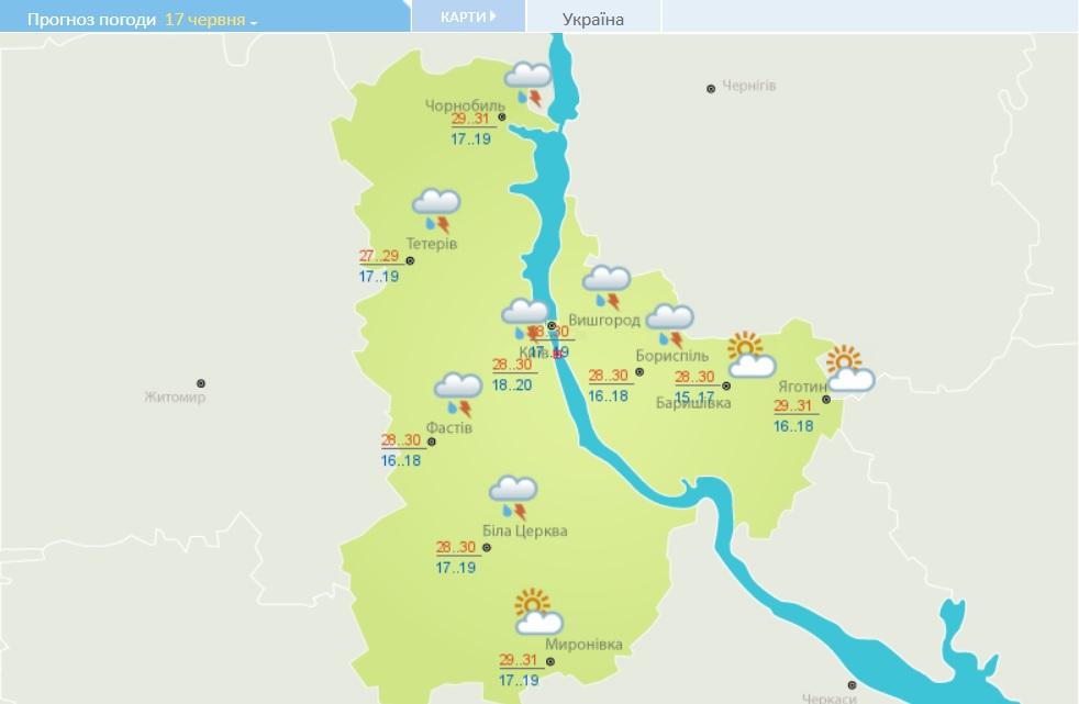 Prognoz-pogody Прогноз погоди на Київщині на понеділок: дощі розбавлять спеку