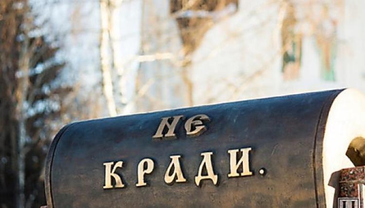 kradigka Нагрішив - у тюрму: у Фастові спіймали церковного крадія, який втік з суду