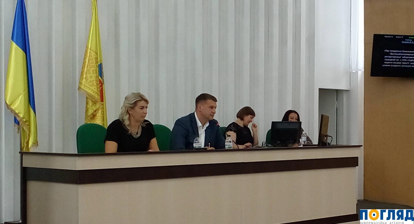 000IMG_20180907_115251 Відсторонення мера Василькова від посади скасовано