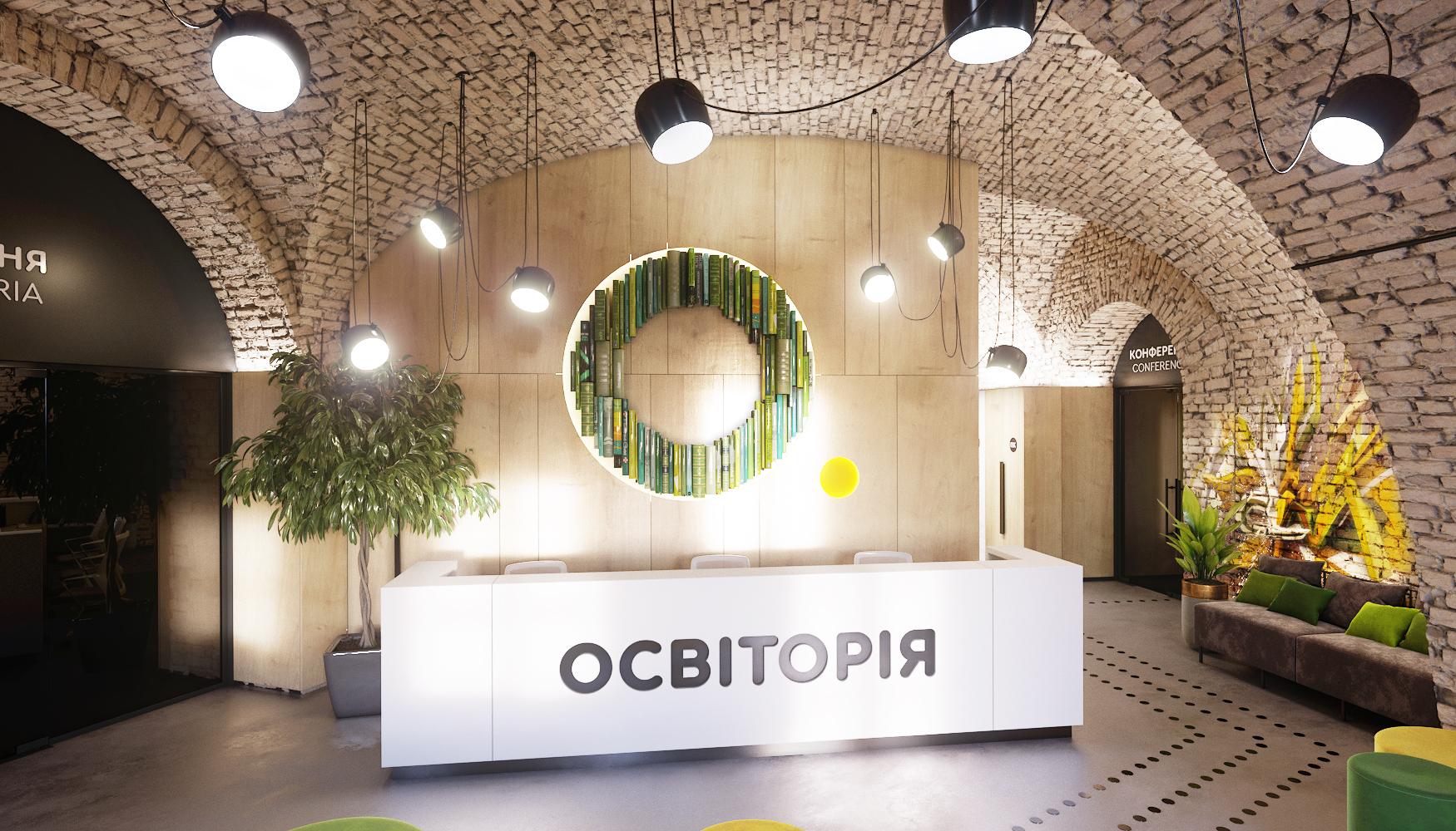 0702_Osvitoriya1 На початку осені у Києві запрацює перший у Європі відкритий простір для освітян