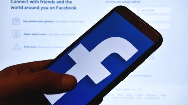 Фото і відео не завантажуються у Facebook - соцмережі, світ, збої в роботі, WhatsApp, Instagram, Facebook - 0703 Fejsbuk