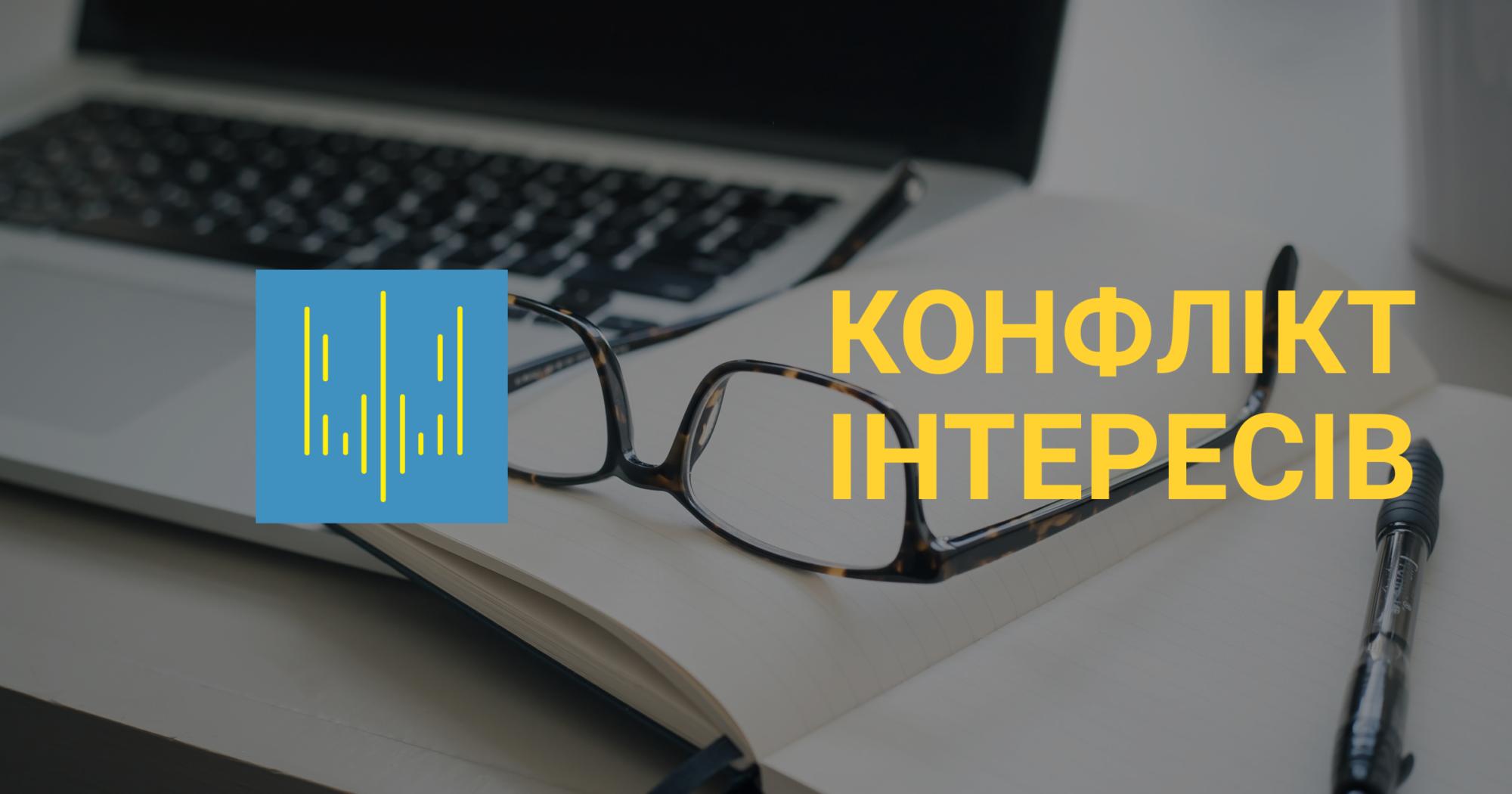 0718_NAZK_konflikt-2000x1050 НАЗК склало два протоколи щодо працівниці Вишгородської податкової служби
