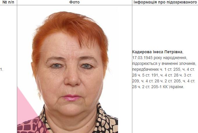 """115f6b7-12 У """"Борисполі"""" затримали ймовірну учасницю злочинних схем по розкраданню газу"""