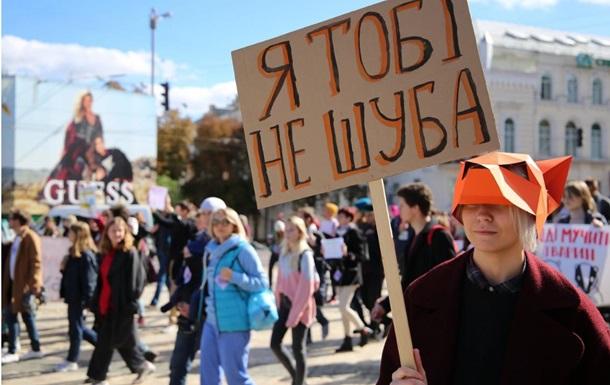 У вересні Україна втретє вийде на Марш за тварин - Марш за тварин, Київ - 11 marsh