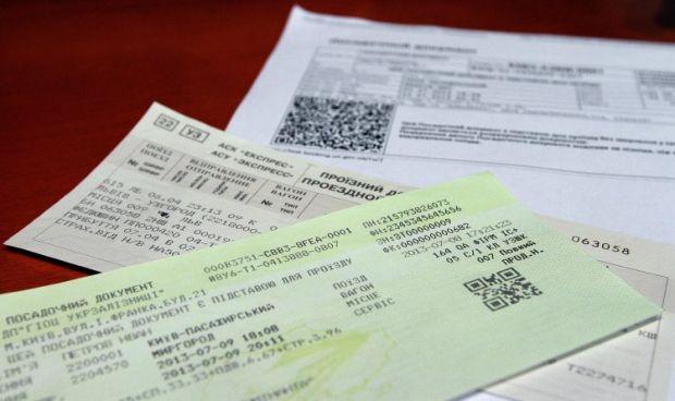"""Компанія-розробник системи продажу квитків """"Укрзалізниці"""" """"відмила"""" більше 50 мільйонів гривень - Укрзалізниця, ПриватБанк, онлайн-платформа, квитки, залізничне сполучення - 1440600927 1712"""
