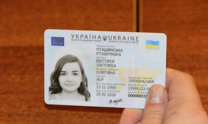 Е-реформи: що зміниться у сфері адмінпослуг - українці, Україна, Реформа, покращення, онлайн, адмінпослуги, адміністративні послуги - 1521638341 25339160
