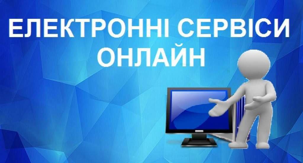 Е-реформи: що зміниться у сфері адмінпослуг - українці, Україна, Реформа, покращення, онлайн, адмінпослуги, адміністративні послуги - 1563198264 439183495 big 1024x554 1