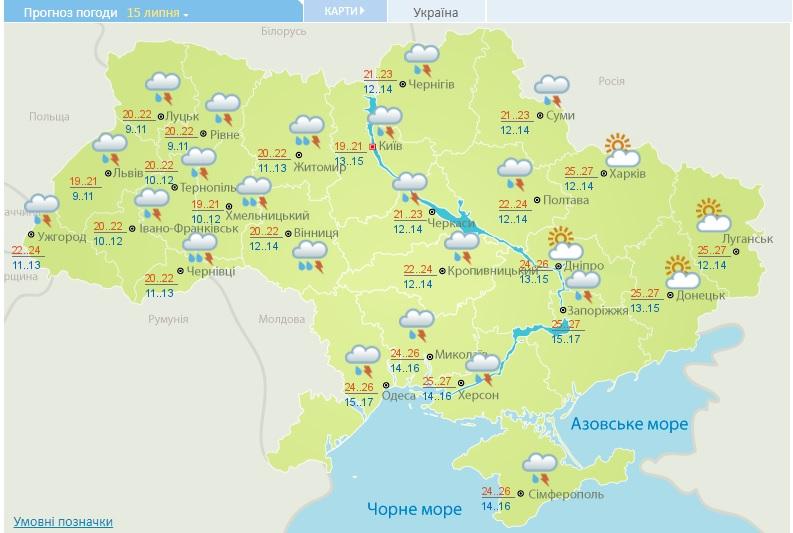 15_pogoda Новий тиждень на Київщині розпочнеться помірним теплом та грозовими локальними зливами