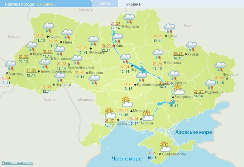 17_pogoda3 17 липня на Київщині синоптики обіцяють дощі та грози
