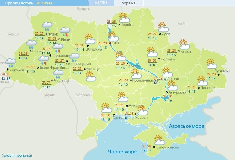20_pogoda1 На вихідних на Київщині помітно потеплішає