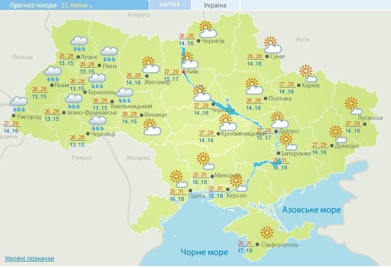 20_pogoda2 На вихідних на Київщині помітно потеплішає