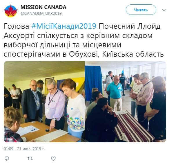 21_obuho Хроніка парламентських виборів 2019