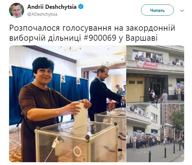 21_varshava Хроніка парламентських виборів 2019
