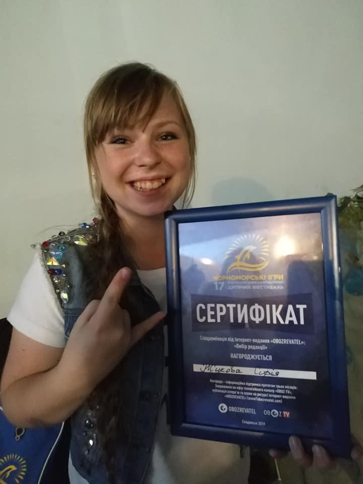 Юна співачка з Бородянки стала переможницею Чорноморських ігор–2019 - Чорноморські ігри, Софія Жукова - 29 igry2