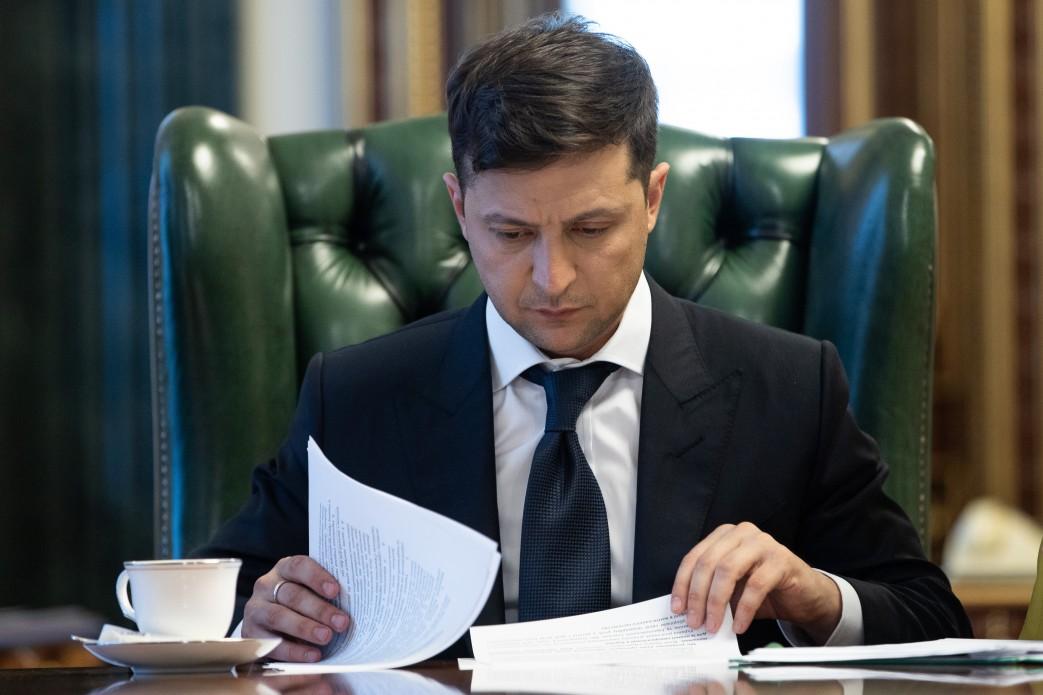 Протидія рейдерству: президент підписав указ