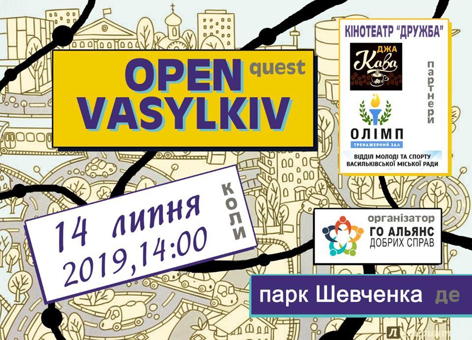 66467922_2469828593038776_4322501794463744000_n «Open Vasylkiv» – захоплюючий квест для васильківчан та гостей Василькова