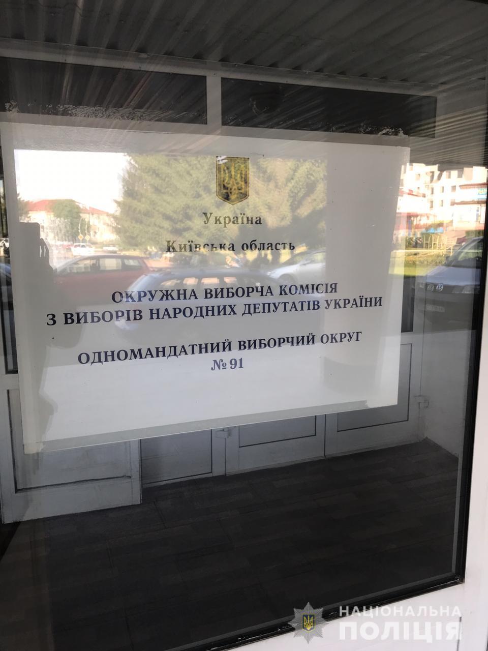 91-2 Розпочато досудове розслідування щодо підкупу членів ОВК № 91